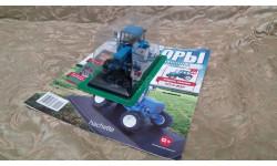Тракторы: история, люди, машины N49 мтз-82Р