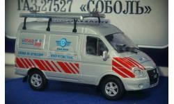 Автомобиль на Службе №59 - ГАЗ-27527 Соболь Техпомощь