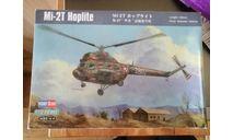 87241 вертолет Mi-2T Hoplite Hobby Boss 1/72, сборные модели авиации, scale72