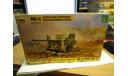 3518 МК-II британская 6-фкнтовая пушка 1:35 ЗВЕЗДА, сборные модели артиллерии, scale0