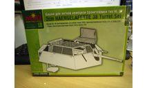 MSD35002 башня для легкой немецкой бронетехники тип HL 38 1/35 MSD, сборная модель (другое), Восточный Экспресс, scale0