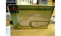 MSD35001 Комплект траков для танка PzKpfw I 1/35 MSD, сборная модель (другое), Восточный Экспресс, scale0
