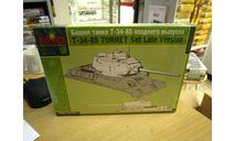 MSD35023 башня танка Т-34-85 позднего выпуска 1/35 MSD, сборная модель (другое), Восточный Экспресс, scale0