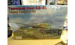 35102 тяжелый танк КВ-85 1/35 (восточный экспресс), сборные модели бронетехники, танков, бтт, scale0