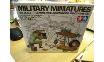 35220 ремонтник Кубельвагена 1/35 TAMIYA, миниатюры, фигуры, scale35