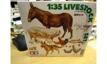 35128Т фигурки животных 1/35 TAMIYA, миниатюры, фигуры, scale35