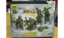6209 Немецкий 81-мм миномет с расчетом (зима) 1:72 ЗВЕЗДА, сборные модели бронетехники, танков, бтт, scale0