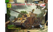 303503 Немецкий танк T-IV H (1:35) МОДЕЛИСТ, сборные модели бронетехники, танков, бтт, scale0