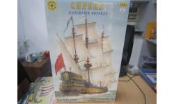 Сборная модель: линейный корабль СИРЕНА 1:150 (моделист), сборные модели кораблей, флота