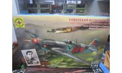 Сборная модель: истребитель А.С. Яковлева тип 9-т 1:48 (моделист), сборные модели авиации, scale0