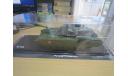 Наши танки №3 - Т-14 'Армата', масштабные модели бронетехники, DeAgostini (военная серия), scale43