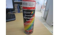Краска 'MOTIP' LADA 121 (реклама), инструменты для моделизма, расходные материалы для моделизма