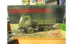 Советский шестиколесный армейский грузовой автомобиль 1:35 ICM, сборная модель автомобиля, scale43