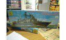 Сборная модель:  Корабль Североморск 300мм (моделист), сборные модели кораблей, флота