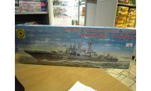 Сборная модель:  Корабль Адмирал Трибуц 300мм (моделист), сборные модели кораблей, флота, scale0