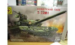 Сборная модель:  танк Т-72М1 с электро.механизмом  1:48 (моделист)