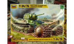 3580 Т34/76 советский танк с минным тралом 1:35 звезда