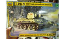 3689 ТАНК Т-34-76  УЗТМ 1:35 ЗВЕЗДА, сборные модели бронетехники, танков, бтт, 1/35
