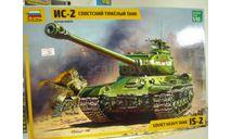 3524 ИС-2 1:35 (ЗВЕЗДА), сборные модели бронетехники, танков, бтт