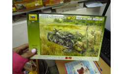 мотоцикл М-72 1:35 (ЗВЕЗДА), сборная модель мотоцикла, scale0