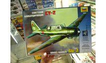 сборная модель СУ-2 1:48 (ЗВЕЗДА), сборные модели авиации, scale0