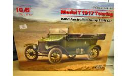 сборная модель: T 1917 Touring 35667 1:35 (ICM)
