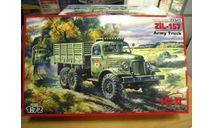 сборная модель: ЗИЛ-157 72541 1:72 (ICM), сборные модели бронетехники, танков, бтт, scale0