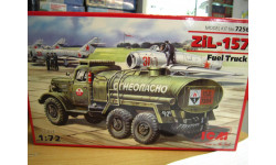сборная модель: ЗИЛ-157 огнеопасно 72561 1:72 (ICM)