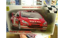 604310 Пежо 307 WRC 1:43 МОДЕЛИСТ, сборная модель автомобиля, scale0