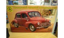 604316 Французский городской автомобиль 4 CV 1:43 МОДЕЛИСТ, сборная модель автомобиля, scale0
