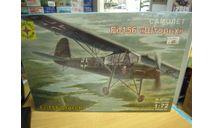 207252 FI-156 ШТОРЬХ 1:72 МОДЕЛИСТ4610045030038, сборные модели авиации, scale0