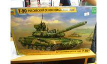 3573 Т-90 российский основной боевой танк 1:35 звезда, сборные модели бронетехники, танков, бтт, scale35