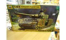 3620 T-IV H немецкий танк 1:35 звезда, сборные модели бронетехники, танков, бтт, scale35
