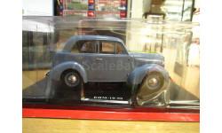 Легендарные советские автомобили №29 - КИМ-10-50, масштабная модель, Hachette, 1:24, 1/24
