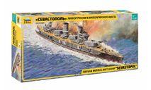 9040Линкор русского императорского флота 'Севастополь',Звезда 1:350, сборные модели кораблей, флота, scale0