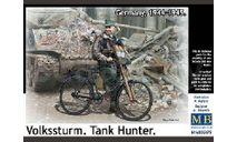 MB35179 Фигуры «Фольксштурм. Охотник за танками. Германия, 1944 - 1945 гг.» Master Box, миниатюры, фигуры, scale35