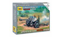 6121 Немецкая 105мм гаубица 18/18М с расчетом 1/72 ЗВЕЗДА, сборные модели артиллерии, scale72
