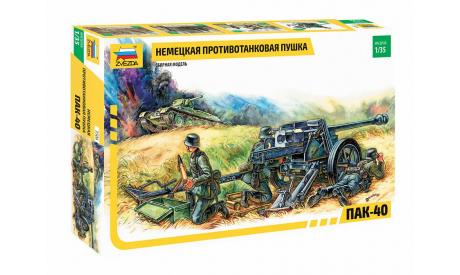 3506 Немецкая противотанковая пушка ПАК-40 звезда 1:35, сборные модели артиллерии, scale35