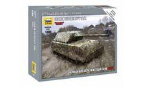 6213Немецкий тяжелый танк 'Маус', Звезда 1:100, сборная модель (другое), scale100, СУ