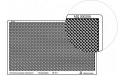 МД 000208 Профнастил (95х55 мм) тип 7, переплетение диагональ МИКРОДИЗАЙН
