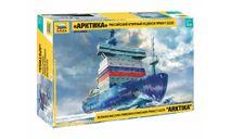 9044 Российский атомный ледокол 'Арктика' проект 22220 1:350 Звезда, сборные модели кораблей, флота, scale500