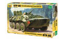 3558 российский бронетранспортер БТР-80 1/35 звезда, сборные модели бронетехники, танков, бтт, scale35