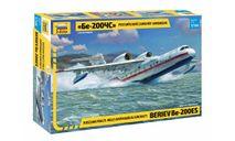 7034 Российский самолет-амфибия Бе-200, 1:144, Звезда, сборные модели авиации, scale144