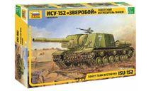 3532 ИСУ-152 ЗВЕРОБОЙ 1:35 (ЗВЕЗДА), сборные модели бронетехники, танков, бтт
