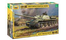 3690 СУ-85 1:35 (ЗВЕЗДА), сборные модели бронетехники, танков, бтт, 1/35