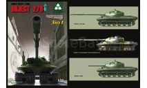 2001 Советский тяжелый танк  Soviet Heavy Tank Object 279 (3 in 1) 1:35 TAKOM, сборные модели бронетехники, танков, бтт, scale35