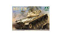 сборная модель  2072 Американский средний танк M47 E/M 1:35 TAKOM, сборные модели бронетехники, танков, бтт, scale35