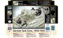 MB35201 Фигуры, Немецкие танкисты, 1944-1945 Master Box 1:35, миниатюры, фигуры, scale35