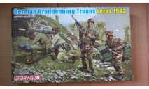 6743 Солдаты German Brandenburg troops leros 1943 1:35 Dragon, миниатюры, фигуры, scale35