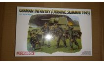 Dr6153 German infantry (Ukraine, summer 1943) 1:35 Dragon, миниатюры, фигуры, scale35